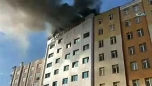 Son dakika... İstanbul Sultanbeyli'deki hastanede yangın